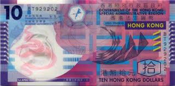 moneda japan